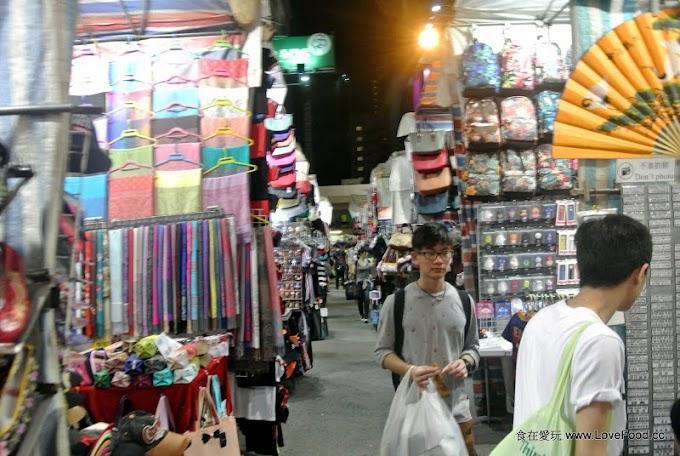 香港旺角【女人街(通菜街)】紀念品、露天市集