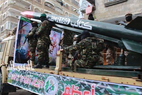 Al-Qassam Pamerkan Rudal Buatan Sendiri Bernama R160t