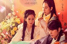 The King in Love / The King Loves / Wangeun Saranghanda / 왕은 사랑한다 (2017) - Korean TV Series