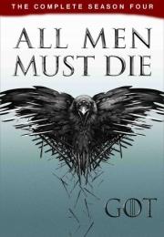 Game of Thrones 4 | Bmovies