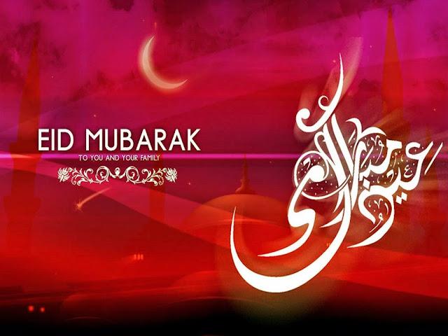 Eid Mubarak 2016