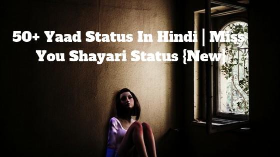 yaad status in hindi