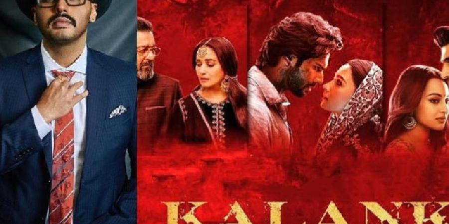 Does Arjun Kapoor's India's Most Wanted get benefits from Kalank