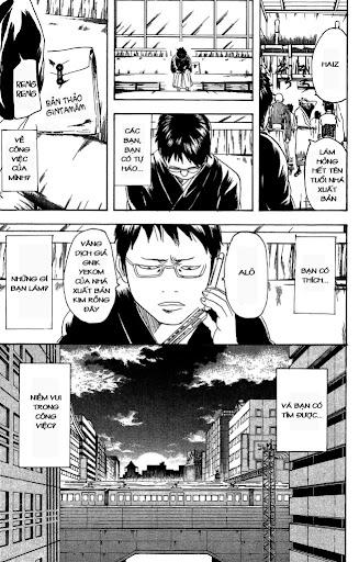 Gintama Chap 169 page 4 - Truyentranhaz.net