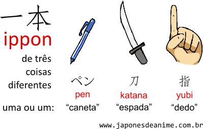 Contando com ippon 一本 em Japonês, exemplos de três coisas, uma caneta, uma espada e um dedo.
