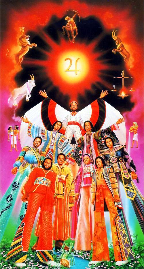EARTH WIND AND FIRE MUSICAL WIZARDRY: THE POWERFUL OCCULT