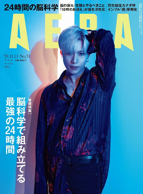 AERA 2019年11月11号 zip online dl and discussion