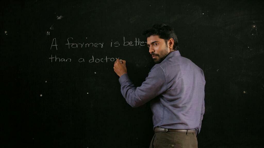 Malayalam film om shanti oshana full movie watch / Udhao