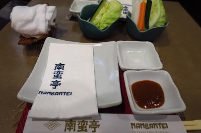Nanbantei Japanese Restaurant, Far East Plaza