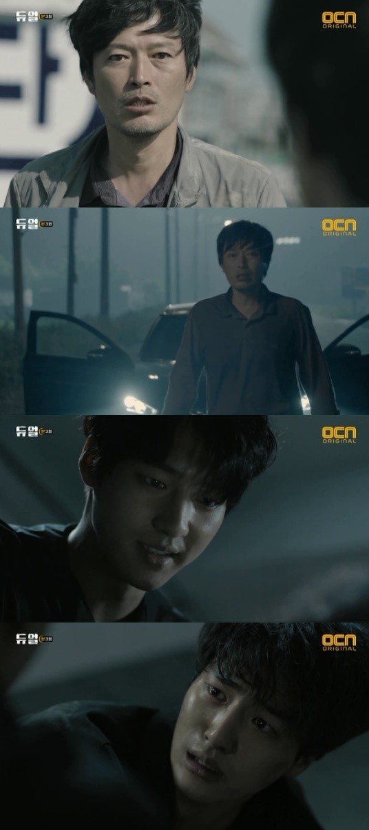 [Spoilers] Duel EP03 + Rating