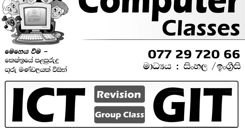 ICT classes ,GIT classes, Edexcel GCSE ICT and exams and