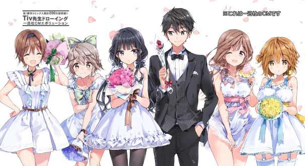 Anime Mirip Nisekoi Terbaik - Masamune-kun no Revenge
