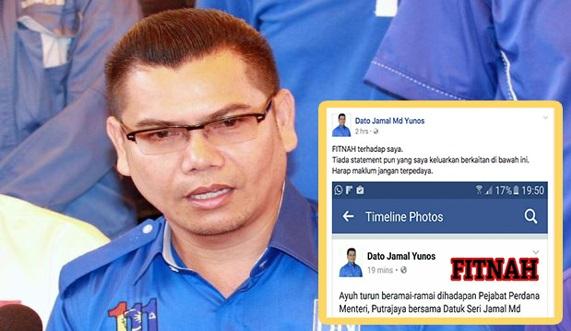 """KINI VIRAL : """"Ini Fitnah Terhadap Saya"""" - Jamal Nafi Keluar Kenyataan Seru Orang Ramai Serbu Pejabat PM"""