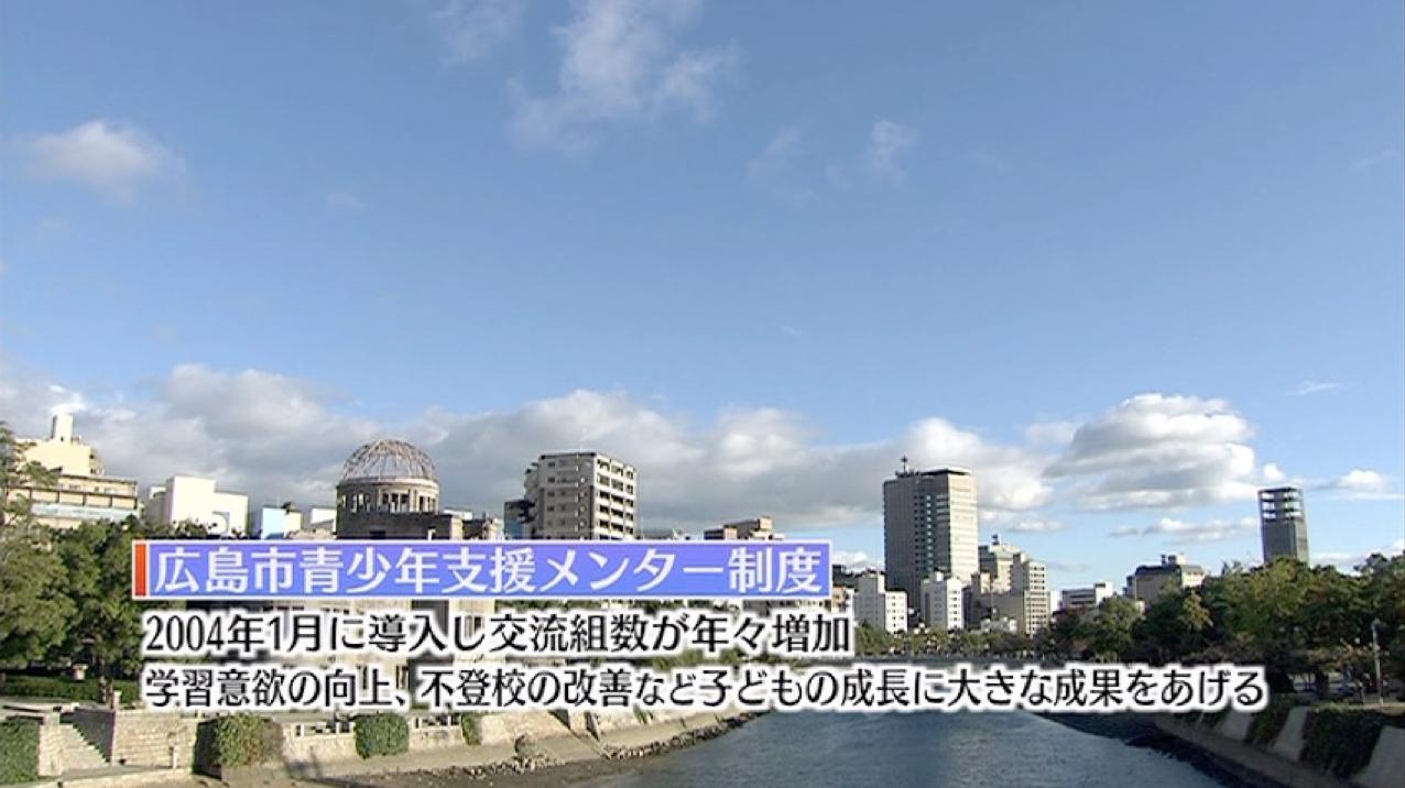 広島 雲 の 動き