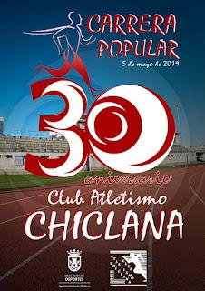 https://gescon-chip.es/deportistas/ficha/informacion-general/c-p-30-aniversario-club-atletismo-chiclana