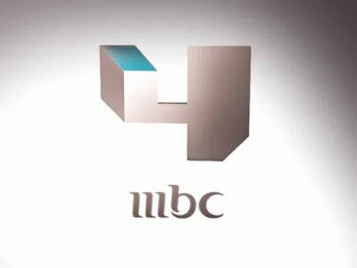 mbc4 beinlive4u