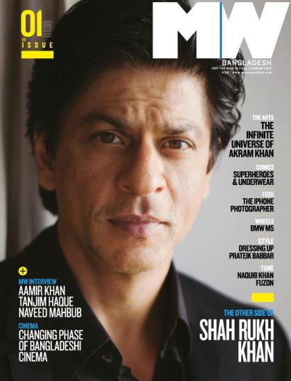 Shahrukh on the Cover of MW Magazine 2012