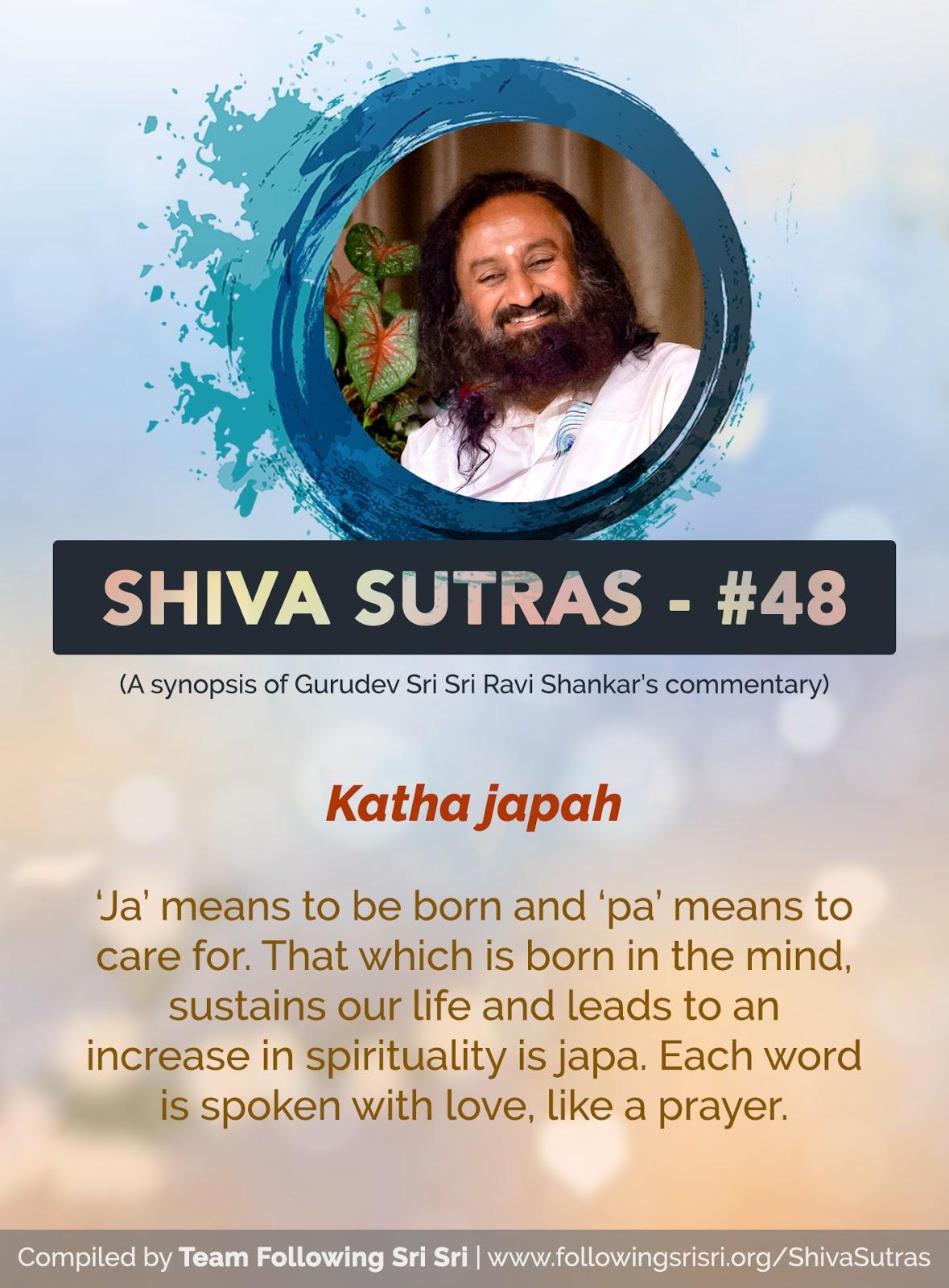 Shiva Sutras - Sutra 48