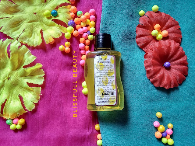 Fuschia Makeup Remover Review