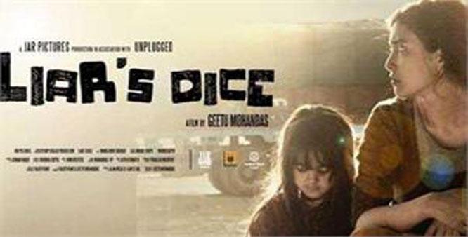 Liar's Dice Full Movie Download