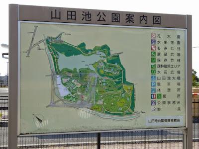 山田池公園の案内図