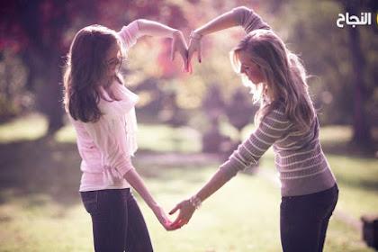 Cerpen Bahasa Arab Tentang Persahabatan dan Artinya