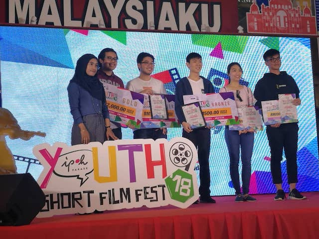 Youth Short Film Festival 2018 @ Ipoh Parade