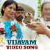 Vijayam Song Lyrics | Lakshmi's NTR Movie Songs | RGV | Yagna Shetty | Kalyani Malik | Agasthya Manju