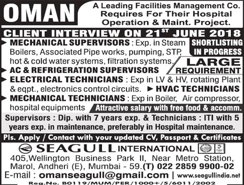 Oman Jobs, Mechanical Supervisor, AC Supervisor, Electrical Technician, Mechanical Technician, HVAC Technician, HVAC Jobs, Mechanical Jobs, Electrical Jobs, Mumbai Interviews, Gulf Jobs Walk-in Interview,