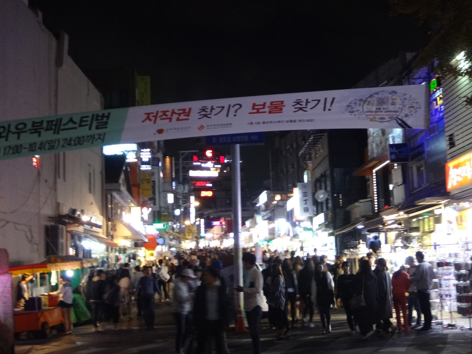 WALKING THROUGH HONGDAE ON A FRIDAY NIGHT (A PHOTO DIARY)