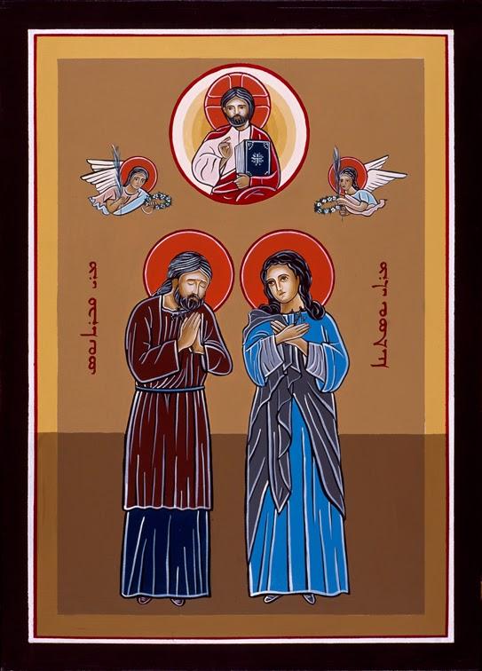 برنامج النهاردة استشهاد القديس كبريانوس والقديسة يوستينا