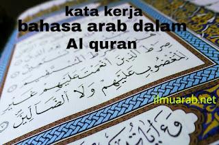 kata kerja bahasa arab dalam alquran