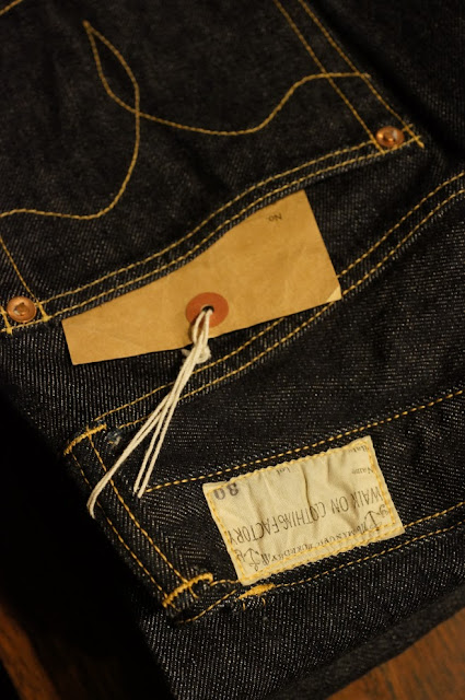 the y.m.walk on honesty jeans