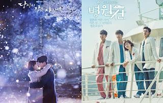 Hospital Ship Di Gempur Drama Baru Suzy-Jong Suk