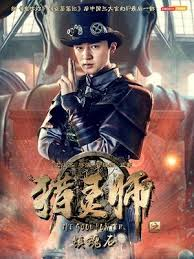 Thợ Săn Linh Hồn - The Soul Hunter (2017)