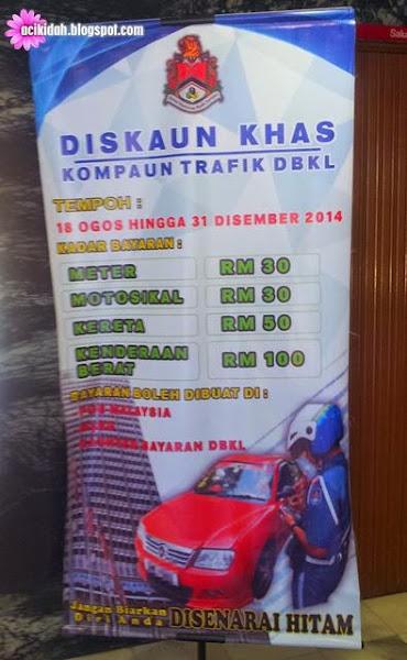 Diskaun Kompaun Saman Trafik DBKL Hingga 31 Disember 2014