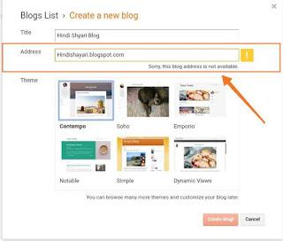 Google पर फ्री Website कैसे बनाये
