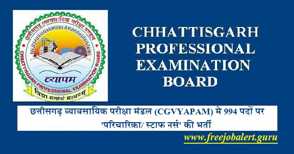 CGVYAPAM Admit Card Download