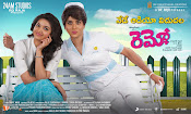 Remo Hit Wallpapers-thumbnail-12