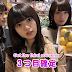 3 Members on a Journey - Asuka, Manatsu, and Momoko (English and Spanish Subtitles)