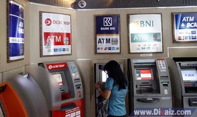 Cara Transfer Uang BRI ke Bank Lain Lewat Mesin ATM