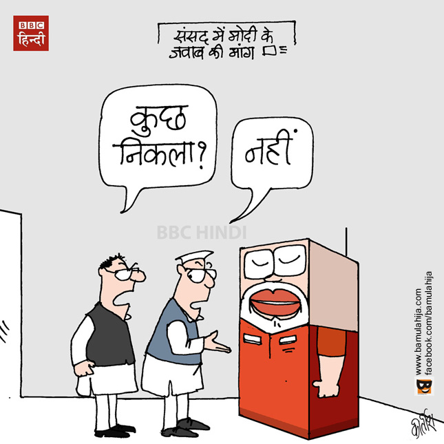 cartoonist kirtish bhatt, best indian cartoons, hindi cartoon, narendra modi cartoon, ATM, Rs 500 Ban, Rs 1000 Ban