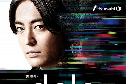 Sinopsis Dele / ディーリー (2018) - Serial TV Jepang