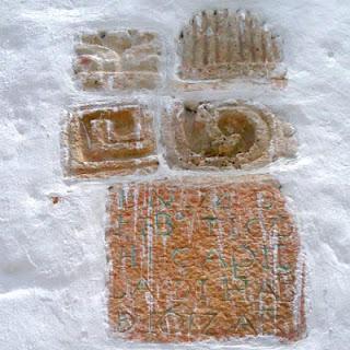 Piedras Mayas Iglesia Chablekal