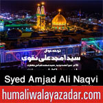 http://www.humaliwalayazadar.com/2017/09/syed-amjad-ali-naqvi-nohay-2018.html