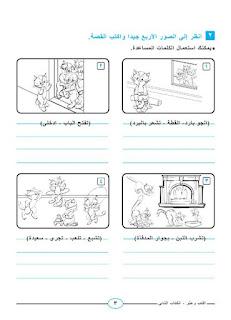 12 - اكتب و اعبر كتاب موازي رائع