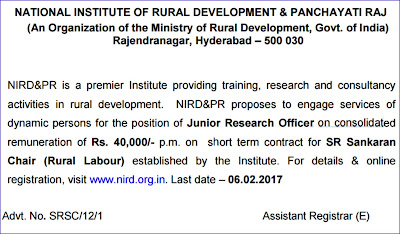 NIRD Recruitment 2017