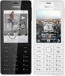 Spesifikasi dan Harga hp Nokia 515 Terbaru 2013