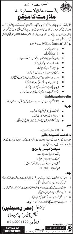 planning and development department,sindh planning & development department jobs,planning and development department sindh,planning and development department sindh contacts,planning and development jobs 2018,planning and development sindh jobs 2018,planning and development board sindh,government of sindh planning & development department,government jobs,government jobs in pakistan