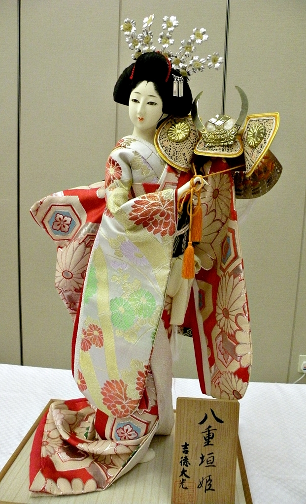 Traditional Japanese doll depicting a princess